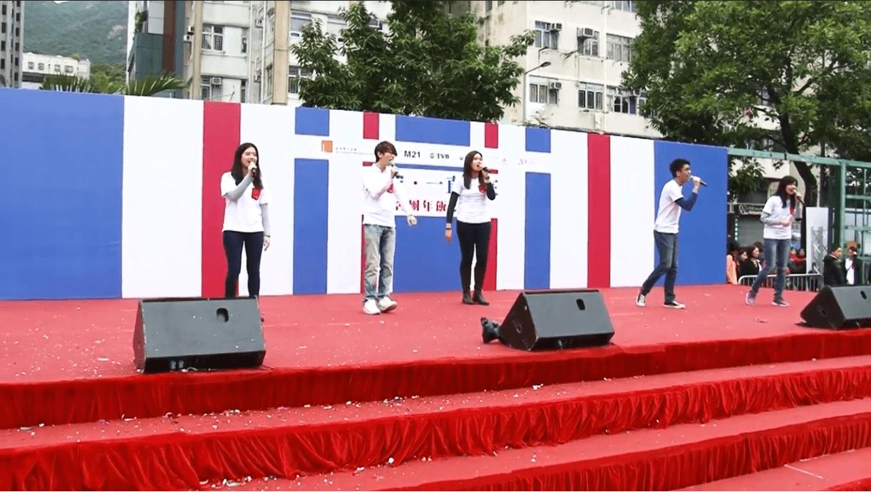 鄰舍團年飯2017表演-香港旋律《鄰舍第一》