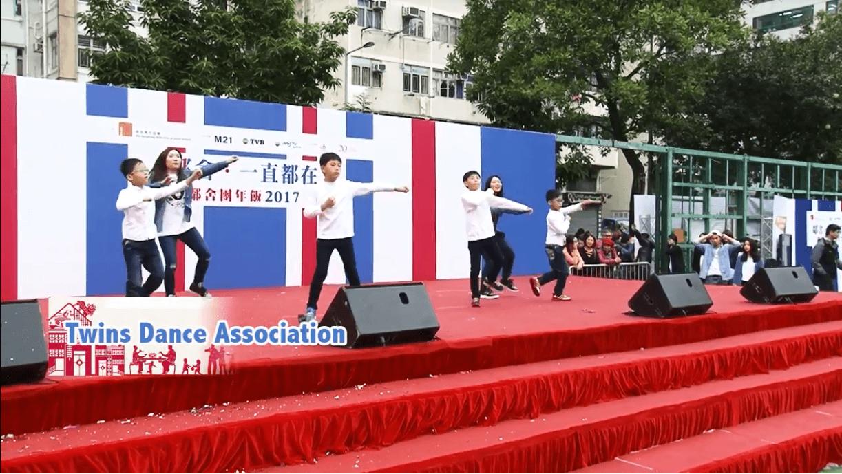 鄰舍團年飯2017表演-Twins Dance Association