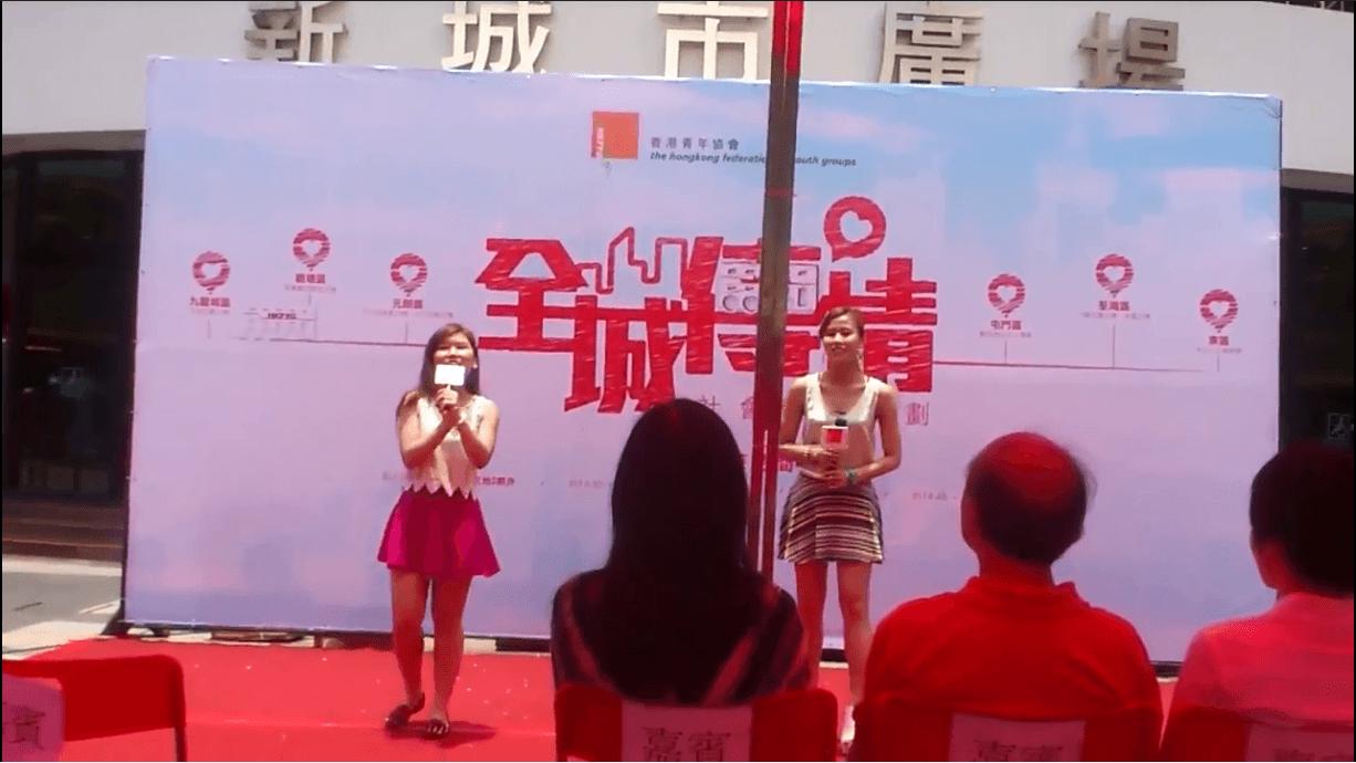 香港青年協會鄰舍歌–「愛你愛里」—溫詠雯 (yman) & Vivian