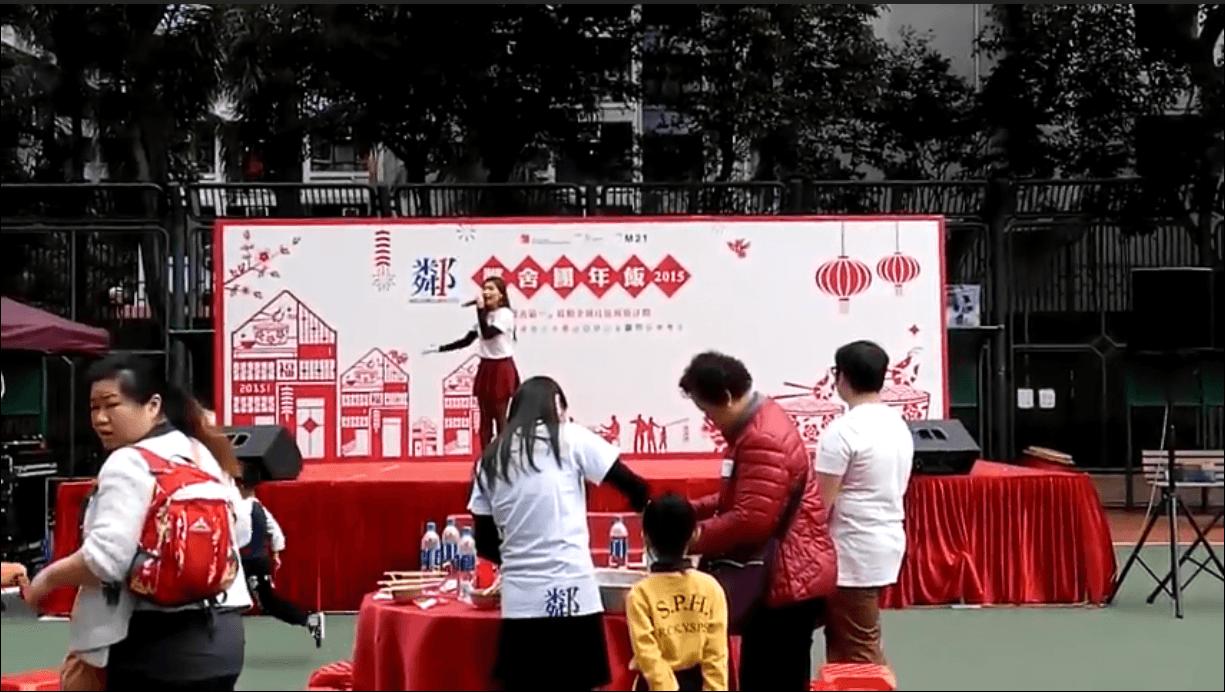 香港青年協會鄰舍第一團年飯- 表演歌曲~澎湃(温詠雯)2015.2.7