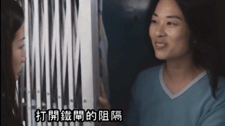 香港青年協會 鄰舍第一 (2014)