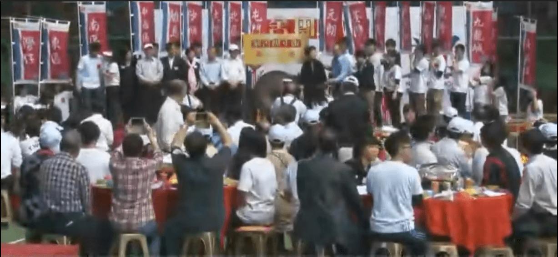香港青年協會18區「鄰舍團年飯」 現場直播盛況