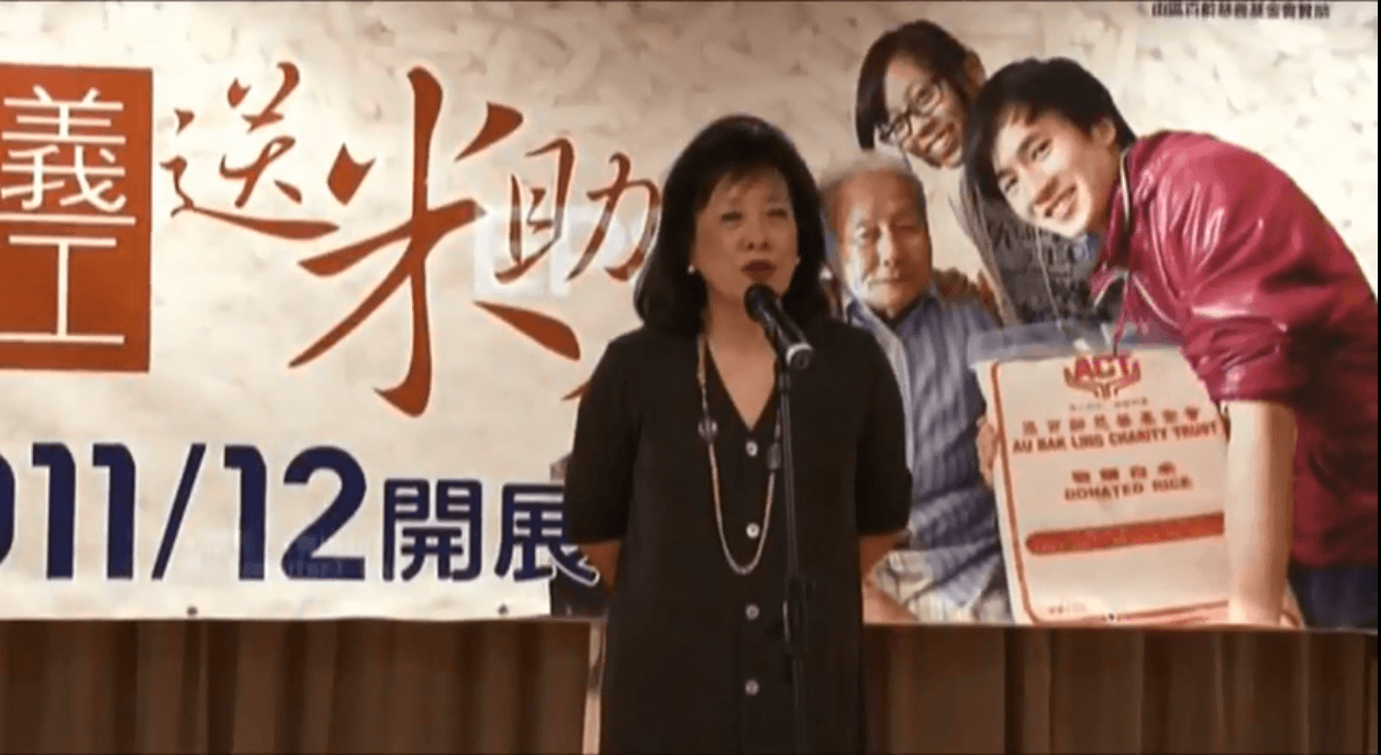 2011/12「我係義工.送米助人」計劃 – 開展禮活動花絮