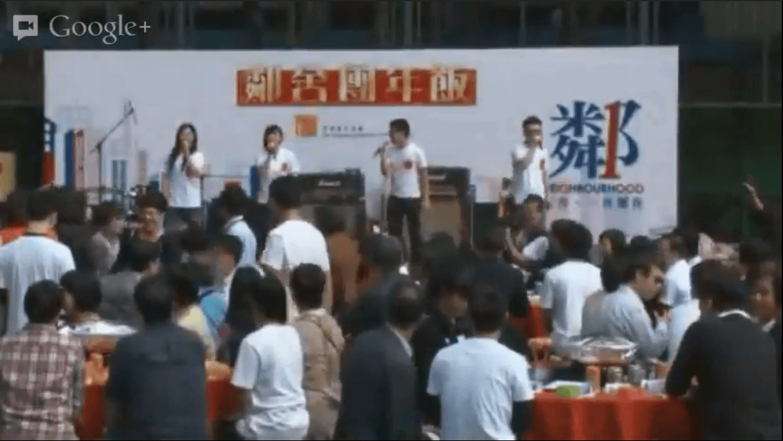 20130203 李昊嘉@香港青年協會18區「鄰舍團年飯」