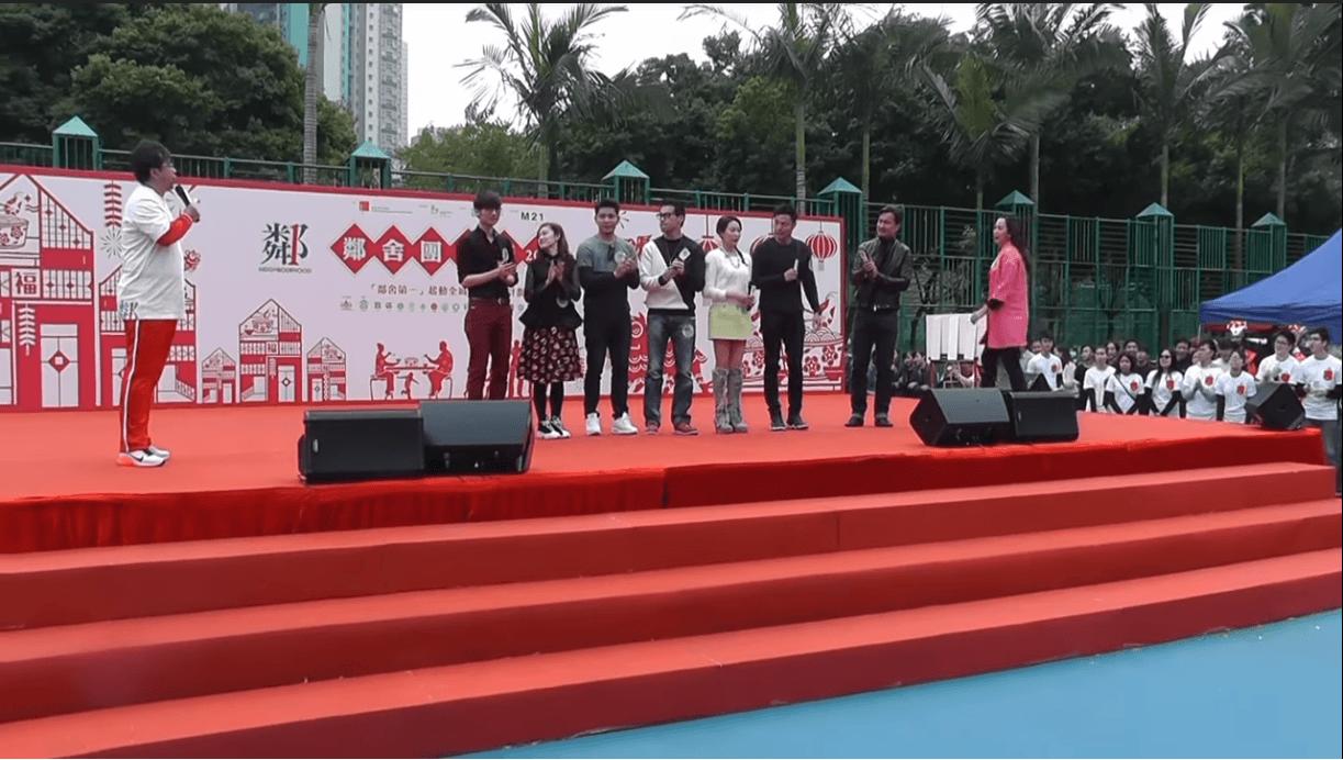TVB愛回家一眾演員出席青協2015鄰舍團年飯