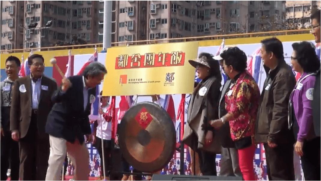 九龍城區鄰舍團年飯2014