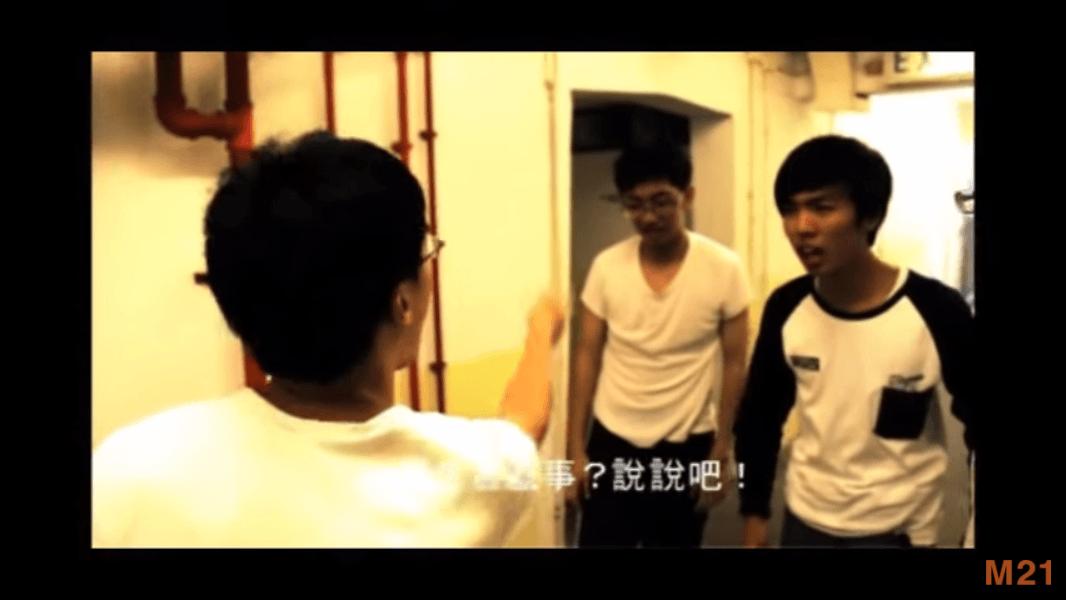 第二屆華人青年短片大賽-彩‧情