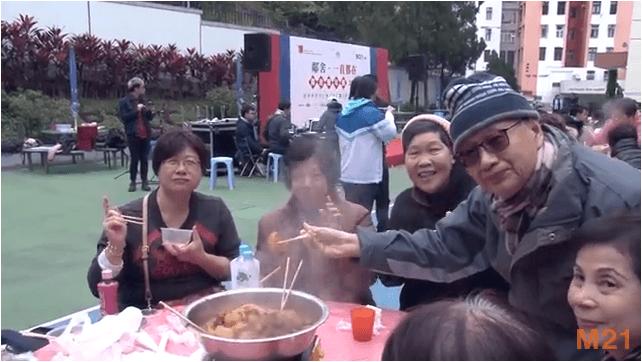 香港青年協會 – 鄰舍團年飯2018(南區活動花絮)