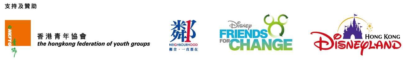 支持及贊助---4-logos-web3